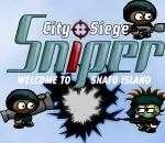 Городской снайпер