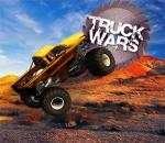 Войны грузовиков