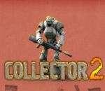 Коллектор 0